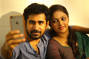bethaludu movie photos gallery-thumbnail-2