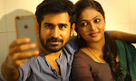 Bethaludu movie photos gallery-thumbnail