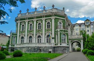 Дрогобыч. Львовская обл. Краеведческий музей