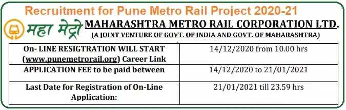 Maha Metro Rail Pune Project Supervisory Recruitment 2020-21