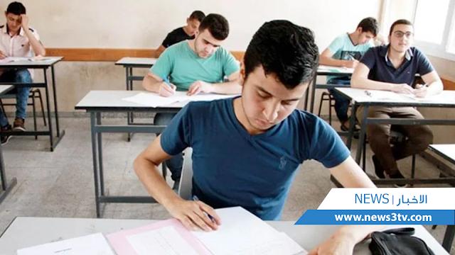 التربية تمنح 5 درجات لطلبة الصف الخامس و 10 درجات للصفوف الغير المنتهية المتوسطة والاعدادية.