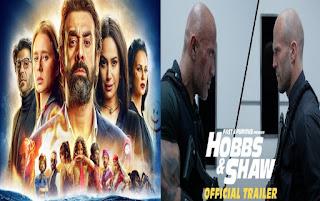 أبرز أفلام عيد الأضحى 2019 لإجازة مختلفة