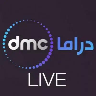 مشاهدة قناة دي ام سي دراما بث مباشر dmc drama
