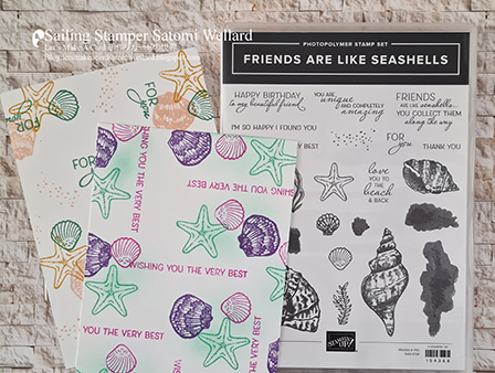 Stampin'Up! How To Make Fantastic Stamped Background Papers by Sailing Stamper Satomi Wellard