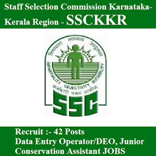 Staff Selection Commission Karnataka-Kerala Region, SSCKKR, SSC, DEO, Data Entry Operator, Karnataka, 10th, freejobalert, Sarkari Naukri, Latest Jobs, ssckkr logo