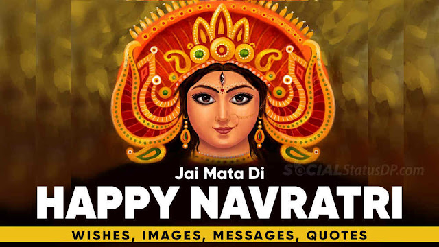 Happy Navratri 2021 Images, Wishes, Date, Quotes, Messages, Photos, Pictures, Navratri Wishes In Hindi, Navratri Wishes In English, Navratri Wishes 2021, Navratri Wishes Images, Navratri Wishes Greetings, Navratri Wishes Quotes, Navratri Wishes In Sanskrit, Happy Navratri Wishes, Happy Navratri Wishes In Hindi, Chaitra Navratri Wishes, Happy Navratri Wishes 2021, Happy Navratri Wishes Quotes, Happy Navratri Wishes For Whatsapp, Happy Navratri Wishes In English, Chaitra Navratri Wishes In Gujarati, Happy Navratri Wishes In Hindi 2021, Best Navratri Wishes, Navratri 2021 Wishes In Hindi, Navratri 2021 Images Wishes, Navratri 2021 Wishes, Navratri Good Morning Wishes, Navratri 2021 Wishes In English, Navratri 2021 Wishes In Hindi, Navratri Durga Puja Wishes, Navratri Best Wishes, Navratri And Gudi Padwa Wishes, Navratri 2021 Wishes In Hindi With Images,