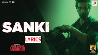 Sanki Lyrics - Yeh Saali Aashiqui |Vardhan Puri