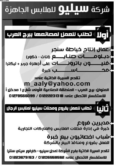 gov-jobs-16-07-28-02-25-09