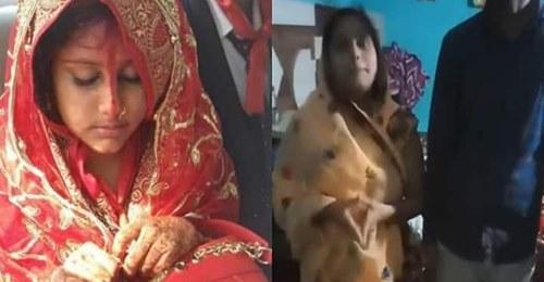 आठ साल की बच्ची की 28 साल के शख्स से शादी! जानें क्या है बिहार की 'बालिका वधु' की सच्चाई