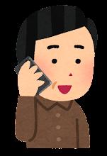 携帯電話で話す人のイラスト(おじさん)