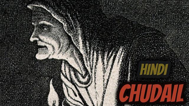 Chudail Horror Story In Hindi