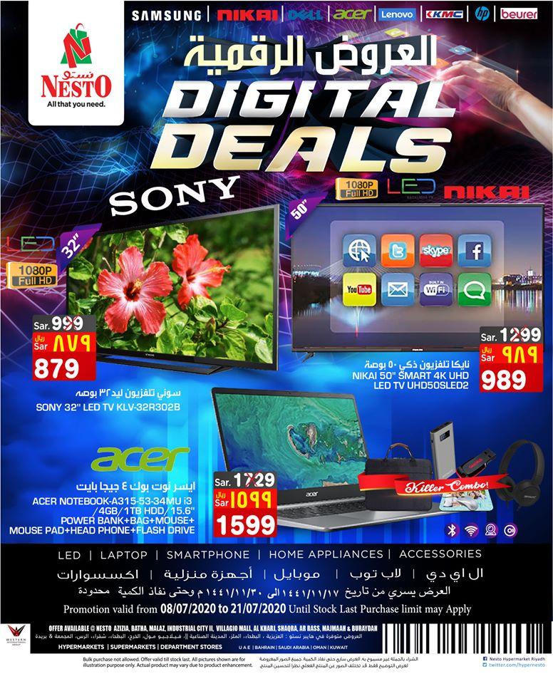 عروض نستو الرياض اليوم 8 يوليو حتى 21 يوليو 2020 العروض الرقمية