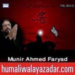http://www.humaliwalayazadar.com/2014/10/munir-ahmed-faryad-nohay-2015.html