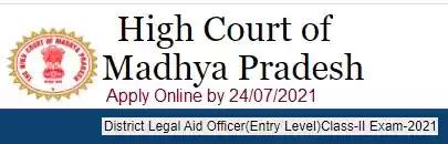 MP High Court Legal Aid Officer Exam 2021
