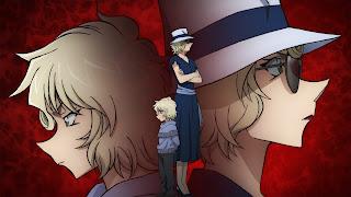 メアリー世良 Meari Sera | 名探偵コナン | 緋色の弾丸 | Detective Conan | Hello Anime !