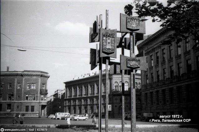 Август 1972 года. Рига. Площадь 17 июня (ныне Домская площадь). Скульптурная композиция с гербами городов-побратимов Риги
