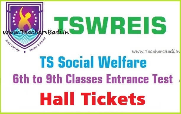 TSWRESI entrance test,hall tickets,results