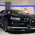 Bugatti Chiron Review