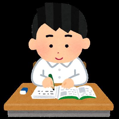 机で勉強をする生徒のイラスト(制服男子)