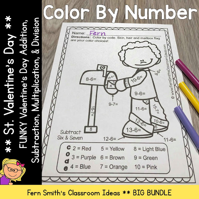 You will love the no prep, print and go ease of these St. Valentine's Day Color By Number printables. My FUNKY SERIES, the students can't predict the answers and they love the colorful finished product they get to take home!