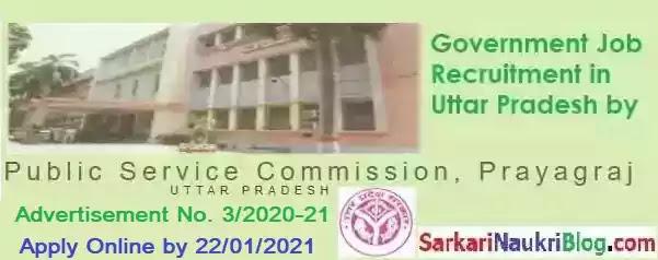 UP PSC Government Job vacancy Recruitment 3/2020-21