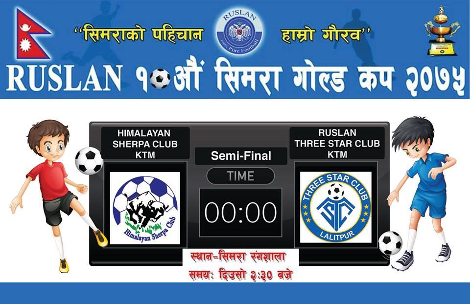 simara goldcup 2075, three star club vs Himalayan sherpa club, tsc vs hsc,