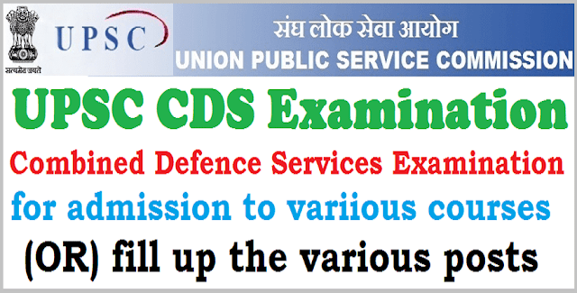 UPSC,Combined Defence Services Examination,courses,posts