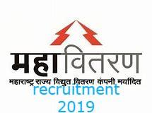 MAHAVITARAN-Bharti-2019