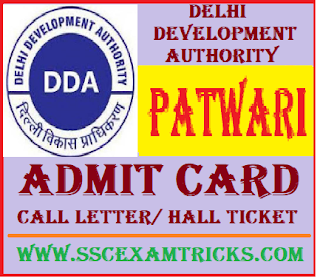 DDA Patwari Admit Card