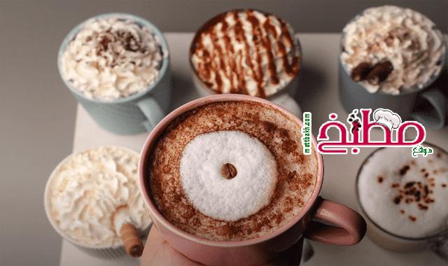 7 طرق لعمل القهوة بطريقة الكافيهات ( بدون ماكينة )هبة ابو الخير