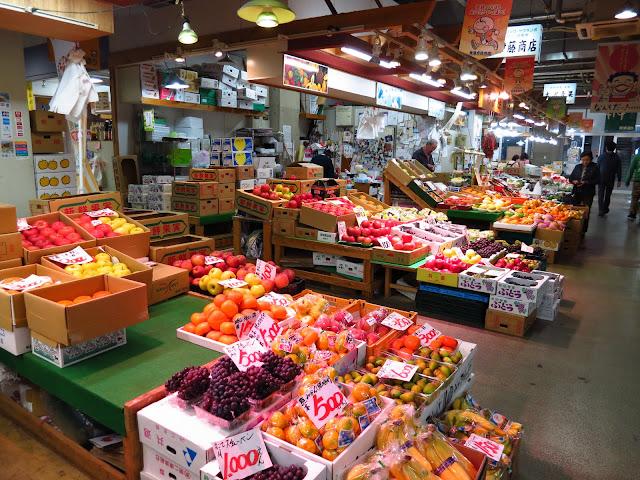 Akita Public Morning Market. Tokyo Consult. TokyoConsult.