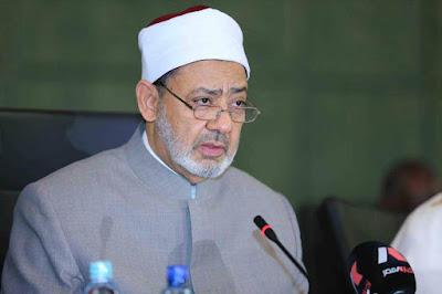 شيخ الأزهر يطالب بتجريم استخدام مصطلح «الإرهاب الإسلامي»