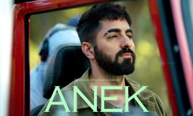 Anek full cast and crew Wiki - Check here Bollywood movie Anek 2021 wiki, story, release date, wikipedia Actress name poster, trailer, Video, News