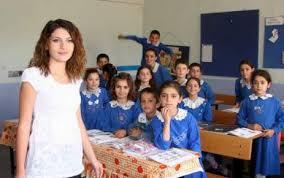 Sınıf Öğretmenliği nedir