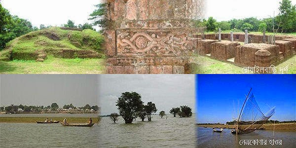 Best Tourist Attractions in Netrokona