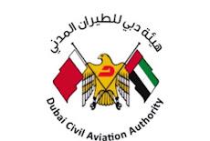 وظائف هيئة دبي للطيران المدني بالامارات العربية المتحدة 2021