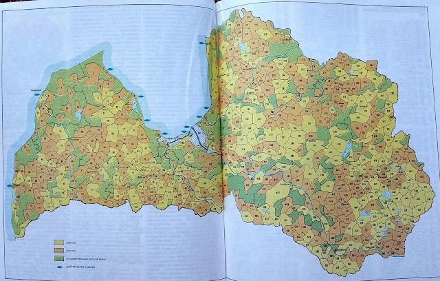Карта колхозов, совхозов, государственного лесного фонда и рыболовецких колхозов Латвийской ССР