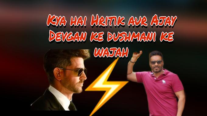 Kya hai Ajay Devgan aur Hritik Roshan ke dushmani ke wajah
