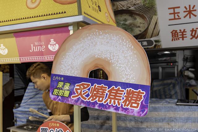 MG 1937 - 熱血採訪│六月小米甜甜圈,市場內的清新小攤車,吃得到少見的鹹鹹圈,更有深夜限定的炙燒甜甜圈!