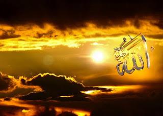 Karunia Allah, Anugerah Teragung
