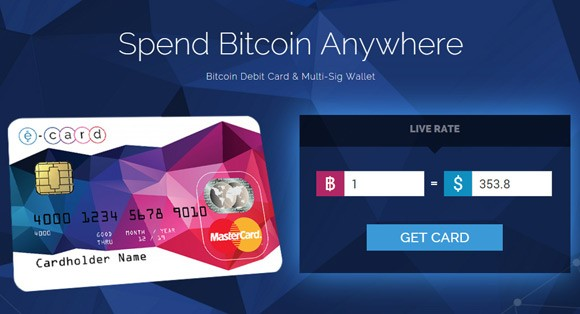نهاية الجدل حول بطاقة E-Coin هل هى ماستر كارد أم فيزا كارد؟؟