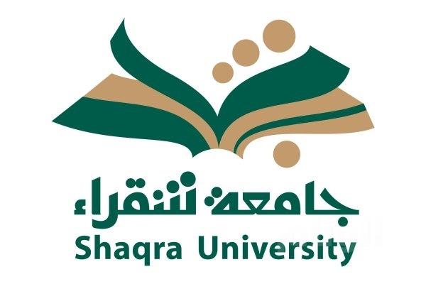 جامعة شقراء تُعلن عن وظائف خالية بها للرجال