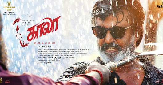 Kaala New Poster: Thalaivar Rajinikanth - Tamil Movie Updates - Tamil Cinema News | Tamil Movie Reviews | Tamil Movie Updates