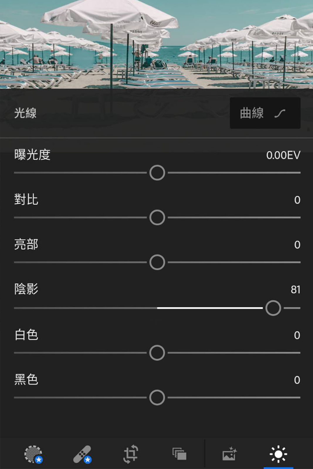 手機版 Adobe LR濾鏡教學