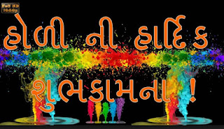 Happy Holi Special Wishes Greetings Photo Pics Images Status18
