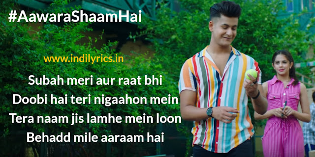 Aawara Shaam Hai | Manjul & Rits | Lyrics | Images | Quotes | Pics | Photos