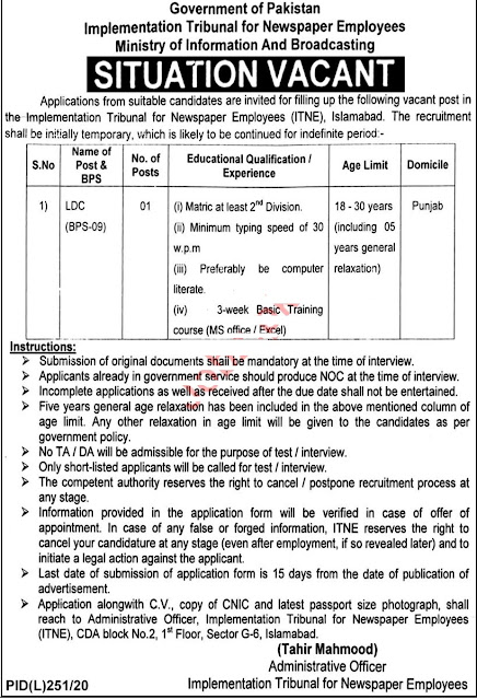 Latest Ministry of Information Broadcasting Jobs 2020