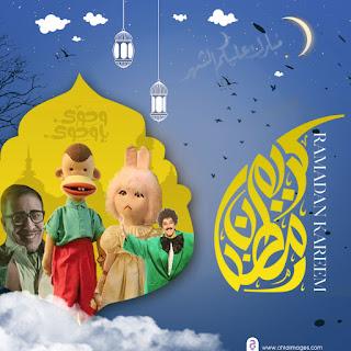 صور تهاني رمضان 2021