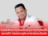 El bachatero dominicano Joe Veras, fue hospitalizado el pasado lunes