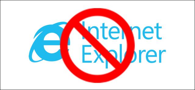 طريقة تعطيل متصفح إنترنت إكسبلورر Internet Explorer في ويندوز 10